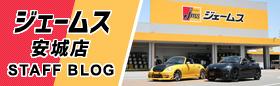 Car Land Baden スタッフブログ|ブログ|カーランド バーデン|みんカラ - 車・自動車SNS(ブログ・パーツ・整備・燃費)